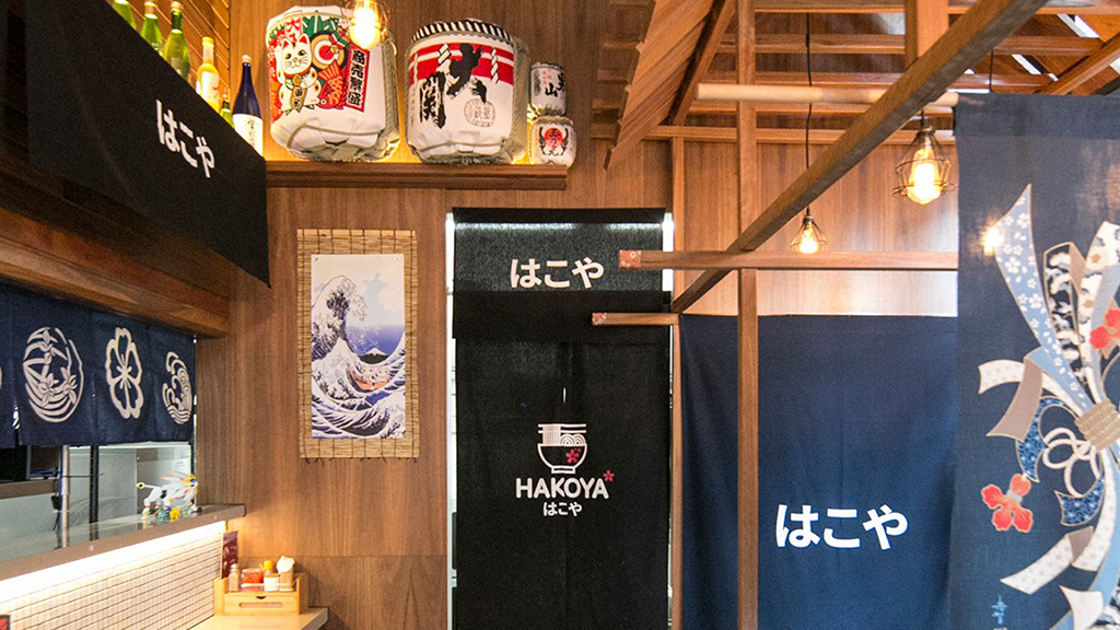 hakoya ramen restaurant bar cafe hospitality melbourne cbd design fit out construction architect timber spotted gum cladding hardwood